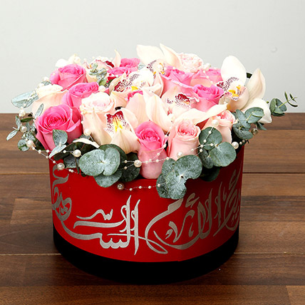Pearl Decorated Pink and Titanic Roses Array: Mothers Day Gifts
