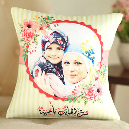 Mom Personalised Cushion: Mothers Day Cushions