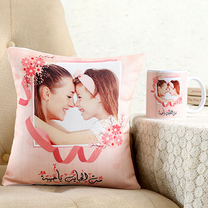 Personalised Floral Cushion n Mug For Mother: Mothers Day Combos
