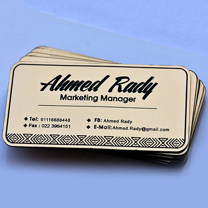 VIP Business Cards Gold:  Business Gifts