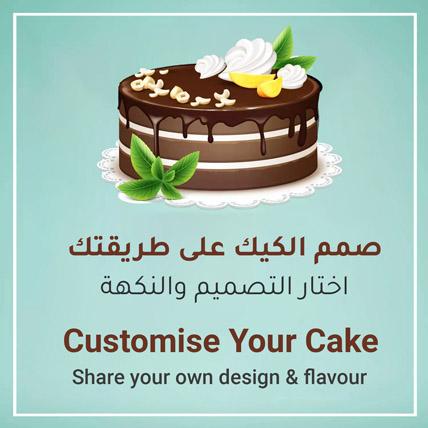Customized Cake: