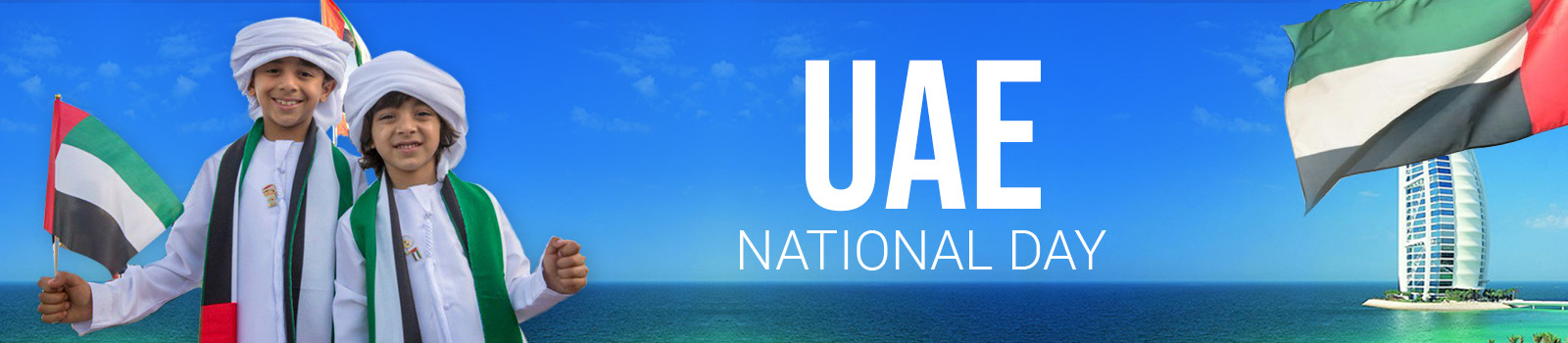 About UAE National Day