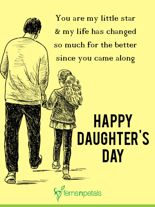 national daughters day gifs
