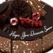 Get Well Soon 4 Portion Chocolate Cake