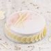 White Chocolate Mousse Cake- 1 Kg